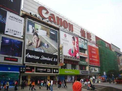 Chengdu shopping plaza