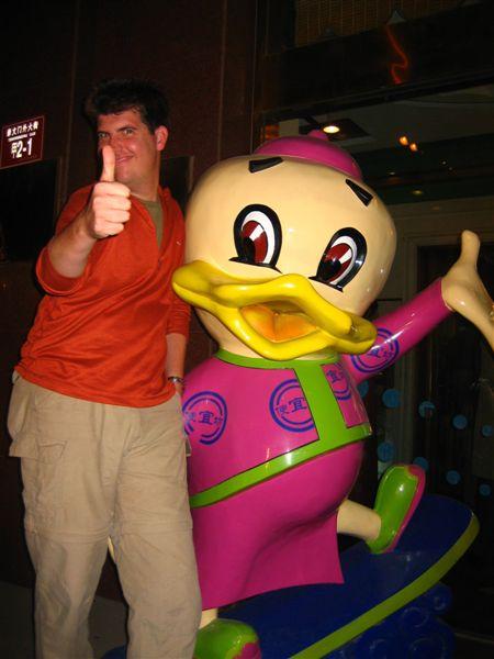 Maver loves Peking duck