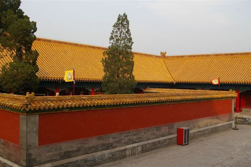 Wall in the concubines