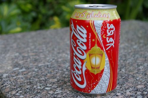 Egyptian Coke