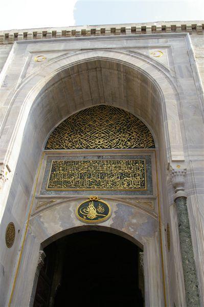 Gate into Topkapi