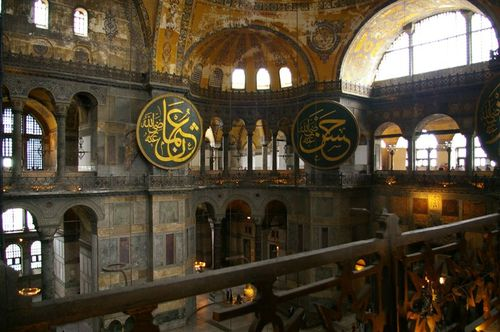 Aya Sofya from the second story