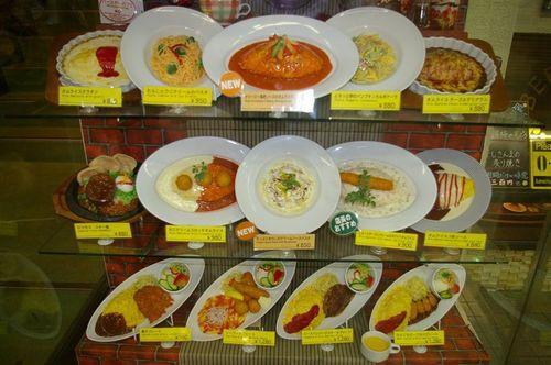 Plastic Food of Nastiness