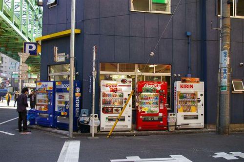 Vending machine heaven