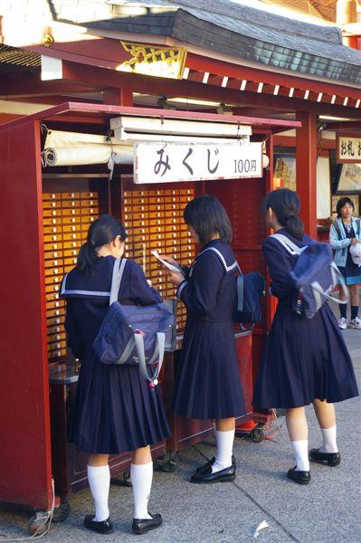 Wishing Schoolgirls